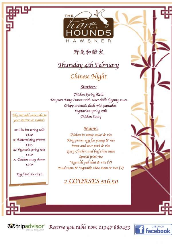 Chinese Night - Thursday 4th February
